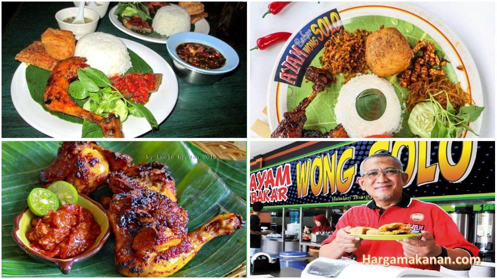 Harga Menu Ayam Bakar Wong Solo
